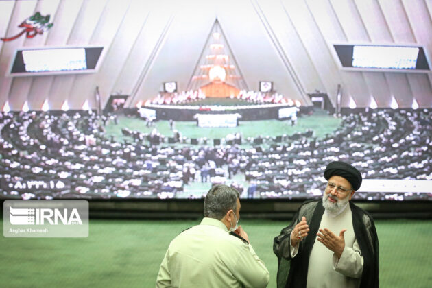 New Iranian Parliament Opens with Leader's Message 1