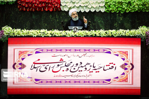 Iran's Parliament Symbol of Islamic Democracy: Rouhani