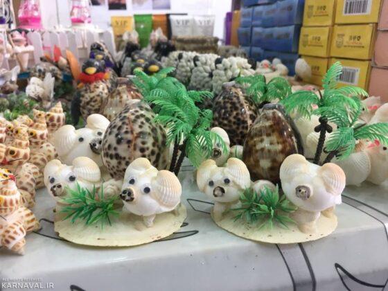 Shell Handicrafts