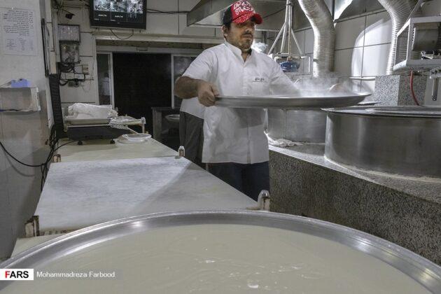 The Iranian Dessert for Ramadan