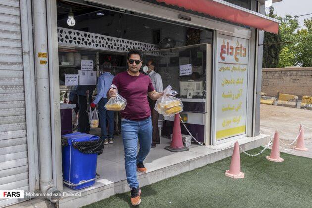 The Iranian Dessert for Ramadan 1
