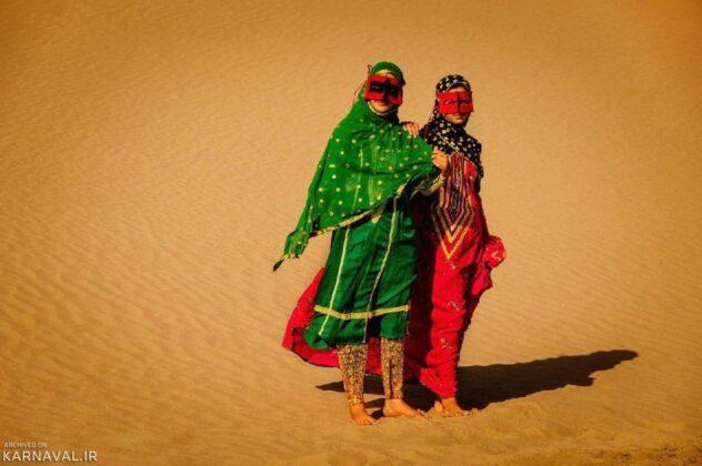 Women in Qeshm Islan