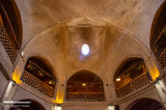 The Mehr Plaza of Arak