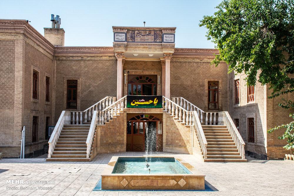 Samami School of Arak, Iran