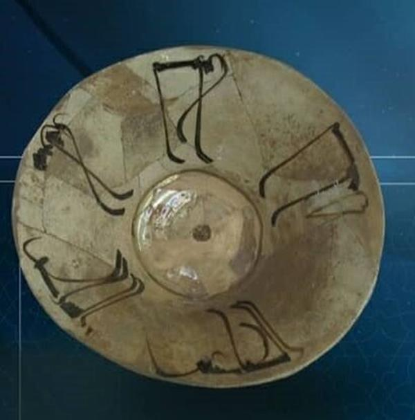 Clay Bowl with Hadith from Prophet Muhammad Unearthed in Iran