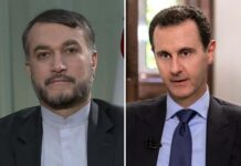 Iran, Russia Dismiss Reports of Deal on Removal of Assad