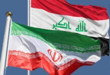 Tehran Says Resolved to Broaden Its 'Comprehensive' Ties with Baghdad