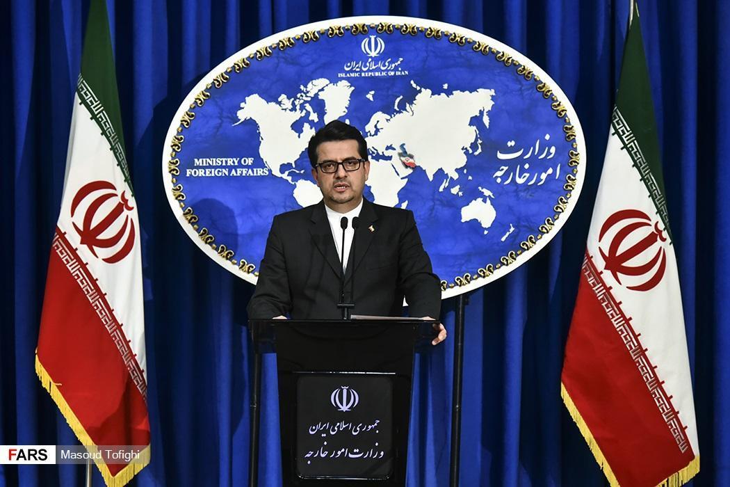 Porta-voz condena comentários do enviado dos EUA sobre ação militar contra o Irã 31