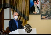 Iran Says It's Time for US Gov't to Set Aside Obstinacy