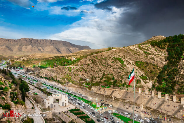 Iran Marks National Day of Shiraz