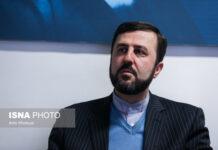 Iran Seizes World's Largest Amount of Narcotics Despite US Bans