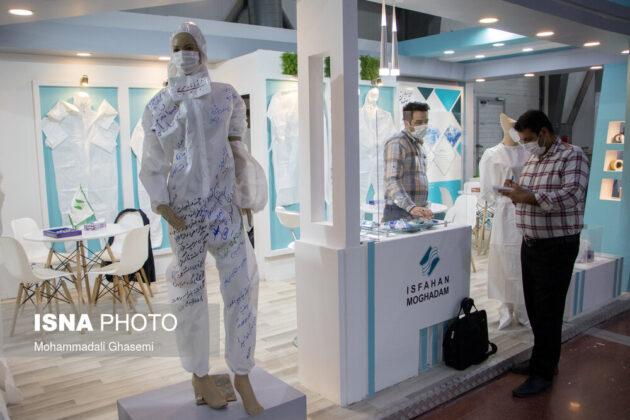 Iran Hosts COVID-19 Fight Technology Expo