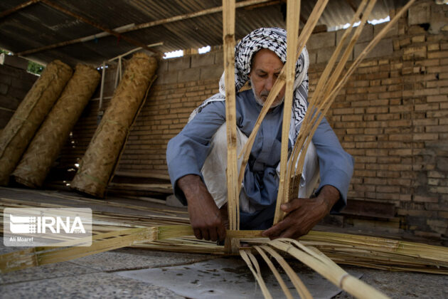 Mat Weaving in Iran's Khuzestan