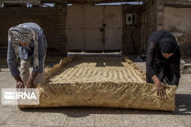 Iranian Handicraft