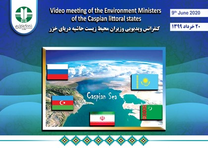 Caspian States Hold Meeting on Marine Environment
