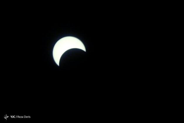 Last Solar Eclipse of Century in Iranian Calendar