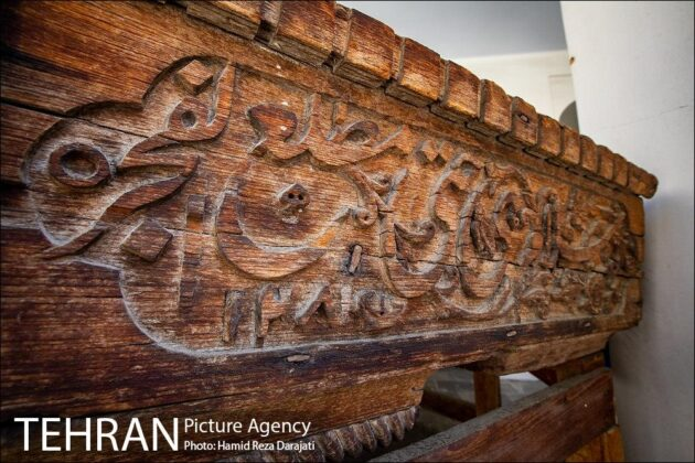 House of Imam Jomeh