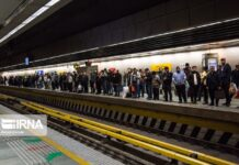 Tehran Metro to Get Suicide-Prevention Glass Walls
