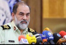 Iran Awaiting Romania's Permission to Send Team for Probe into Judge's Death