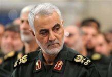 Harsher Revenge Awaiting US for Gen. Soleimani Assassination: Iran