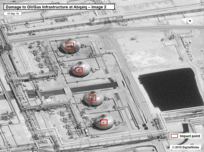 Iran Refutes UN's Allegations about Aramco Missile Attack