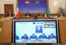 Iran, Turkmenistan to Boost Trade Ties