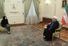 Iran Willing to Maintain Economic Ties with Bulgaria Despite COVID-19