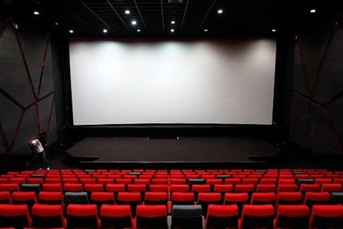 Iran to Reopen Cinemas, Theatres, Concert Halls