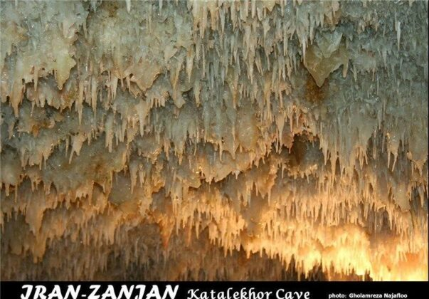 Kataleh khor cave