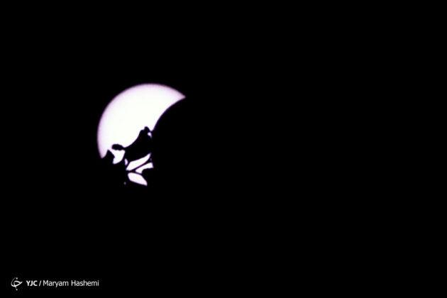 Last Solar Eclipse of Century in Iranian Calendar 1
