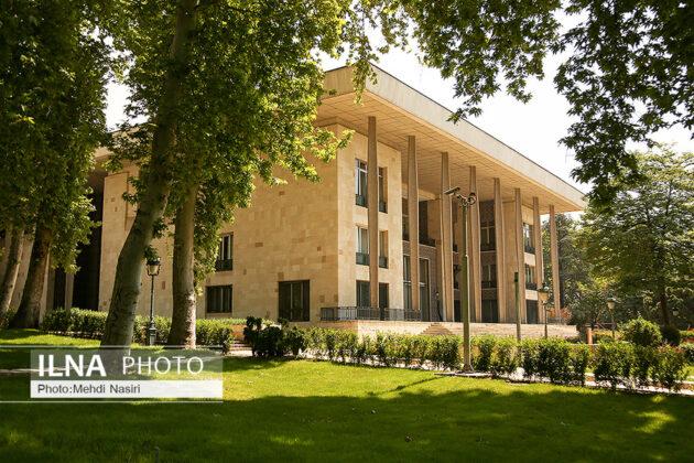 Niavaran Palace in Tehran