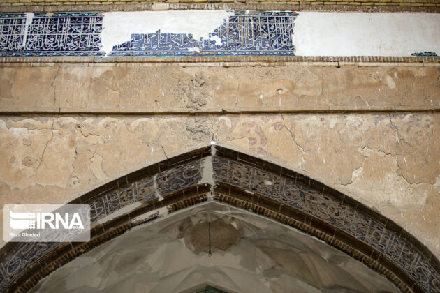Persian Islamic Architecture 8