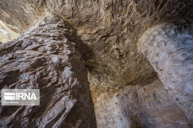 Salt Mines of Garmsar