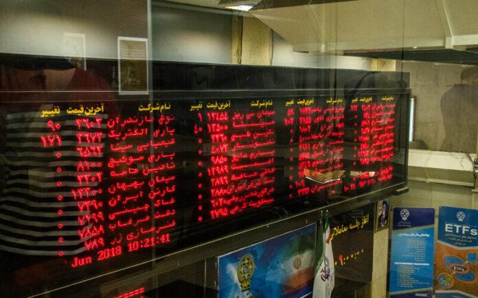Tehran Stock Market Booming despite COVID-19 Pandemic