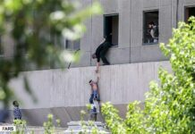 US, Israel Were Behind 2017 Tehran Terror Attacks