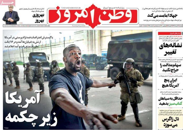 Vatan-e Emrooz Newspaper