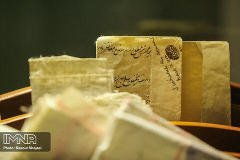 A Look at Jolfa History