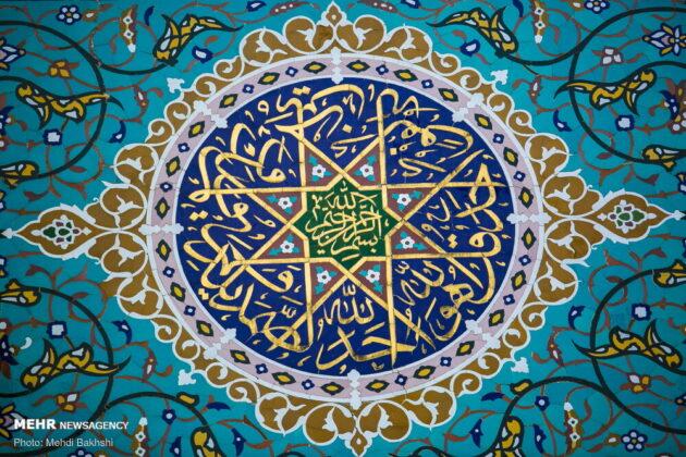 Grand Mosque of Qom 5