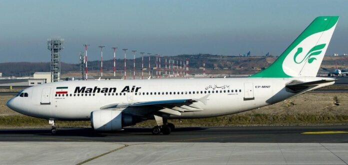 Iran Says Holds US Accountable Should Anything Happen to Its Airplane