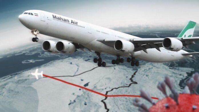 US Harassment of Mahan Air Flight 'Act of Terrorism': Iran