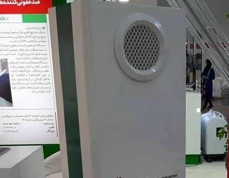 Iran Develops Air Handler Capable of Killing Coronavirus