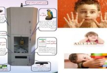 Iran Devises Comprehensive Autism Screening System