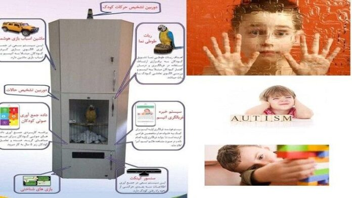 Iran Devises Comprehensive Autism Screening System