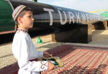 Iran Says Not Supposed to Pay Damages to Turkmenistan for Overdue Debts