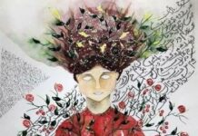 Iranian Artist Advances to Finals in UNESCO Painting Contests 1