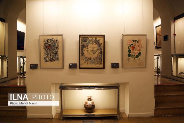 Iranian Museum