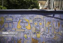 Iran's First 'Gallery Alley' Opens in Qavam Orangery of Shiraz 6