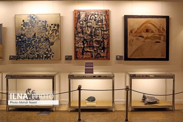 Jahan-Nama Museum