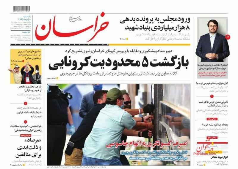 Um olhar sobre as primeiras páginas dos jornais iranianos em 26 de julho 10
