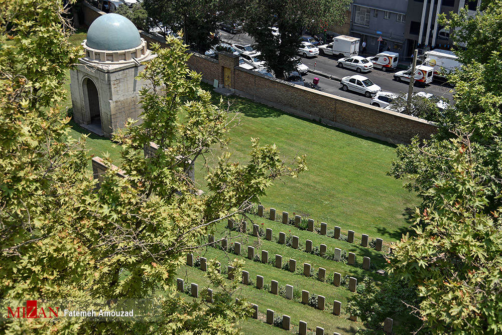 Tehran War Cemetery; A World War Site Inside British Embassy 5